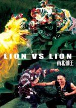 lionvlion