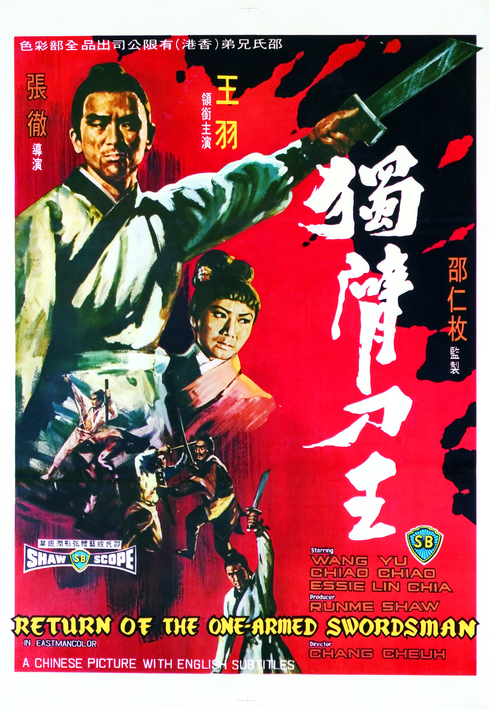 celestial pictures shaw brothers top 10 blu ray box sets
