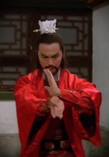 BAIII Duan Kung Fu